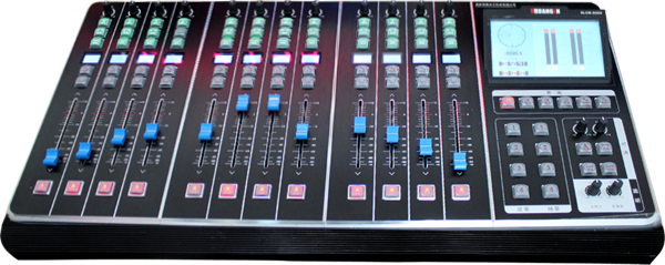 O SLDB5000 Digital Audio Mixer Console